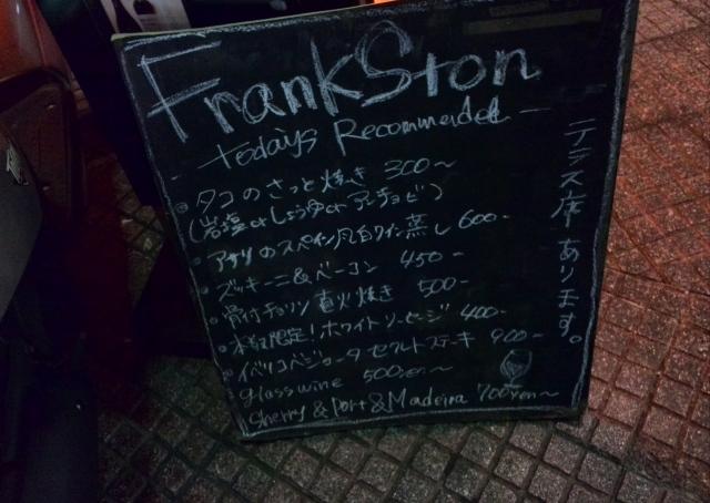 FRANKSTON