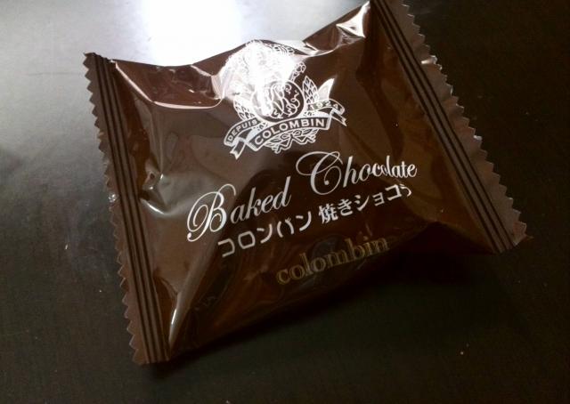 コロンパンの焼きショコラ