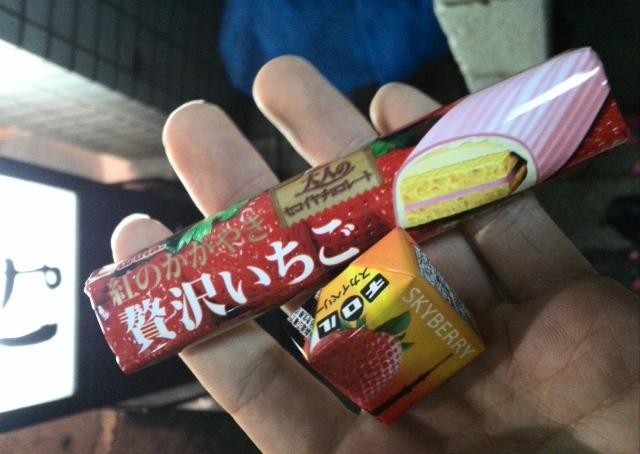 イチゴチョコ