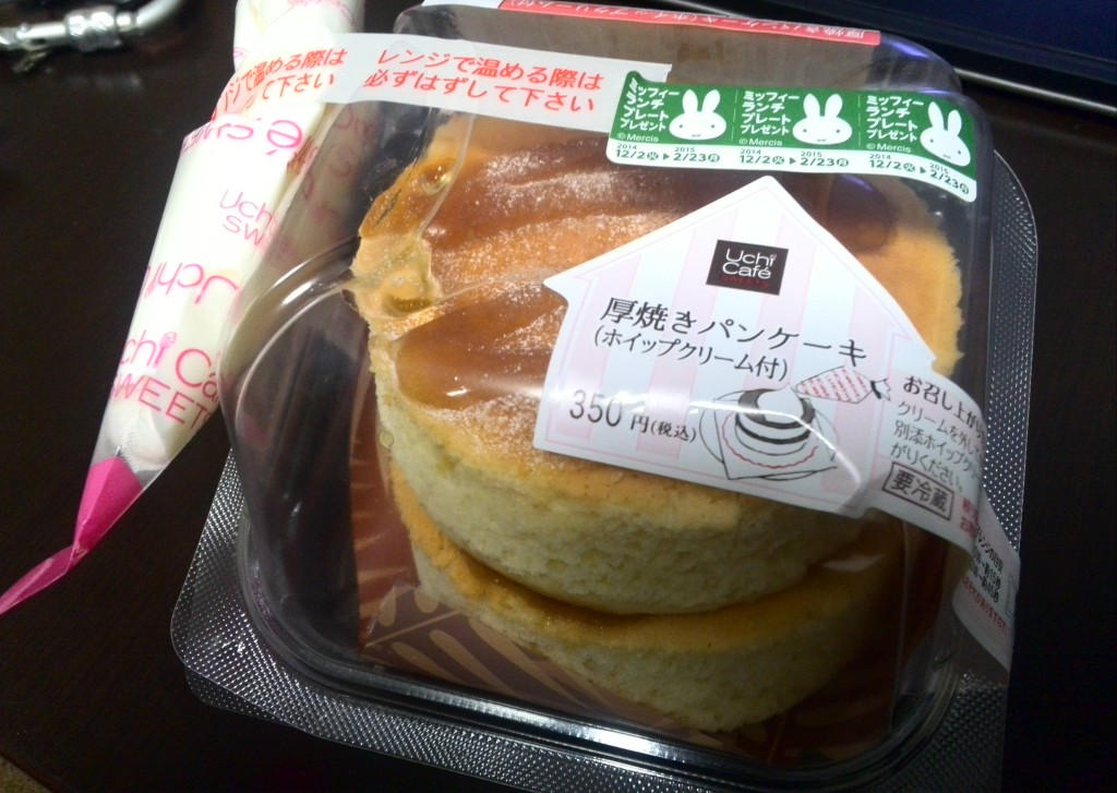 ローソンのパンケーキ