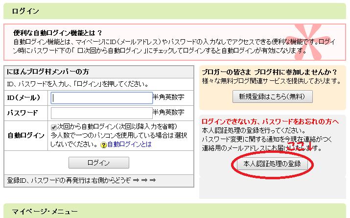 2015020101