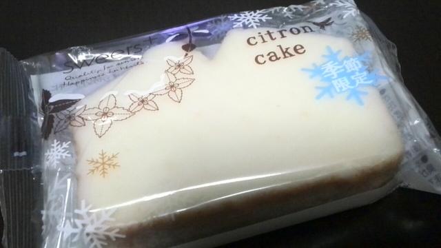 ファミリーマートの冬のシトロンケーキ
