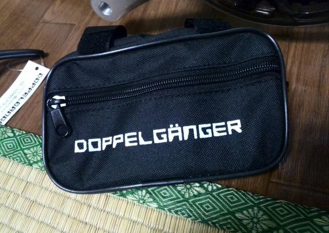 DOPPELGANGER ドッペルギャンガー