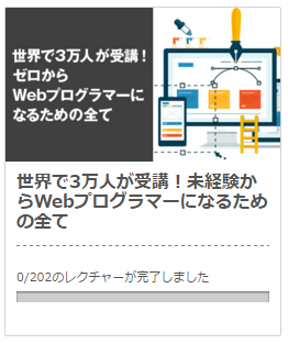 webプログラム03