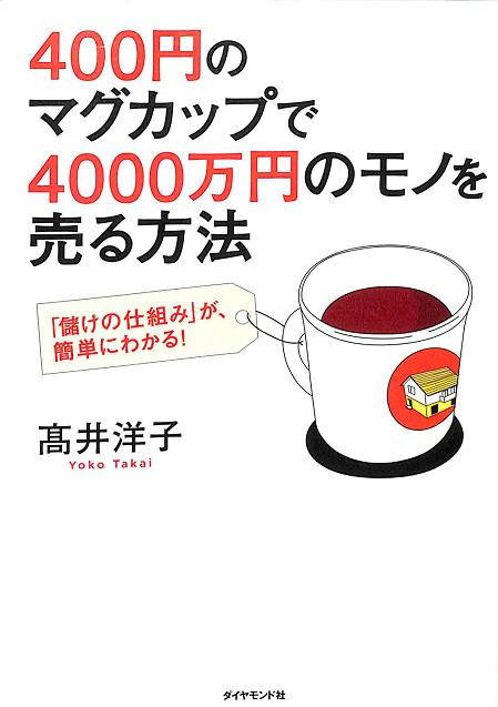 400-40000000
