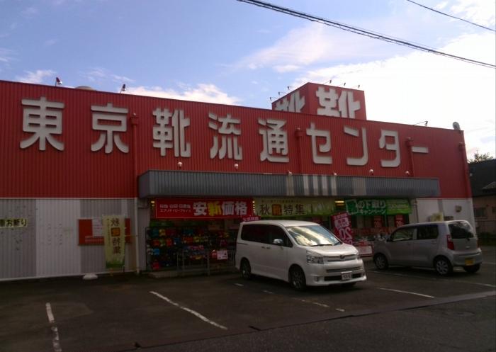 煮干し中華そばイチカワ