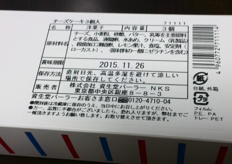 資生堂パーラー銀座本店【銀座】