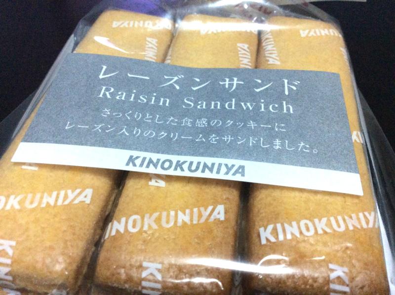 キノクニヤベーカリー 中野駅店