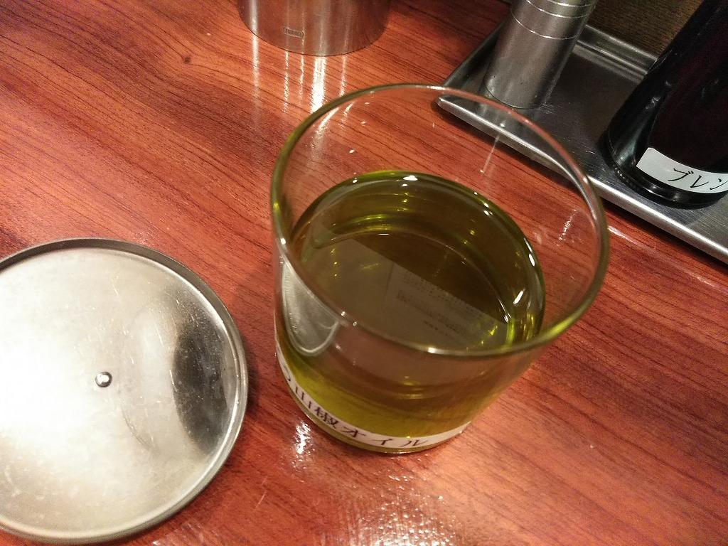 ぶどう山椒油